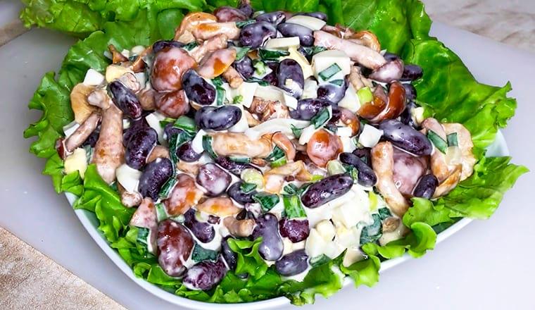 Салат с опятами и фасолью